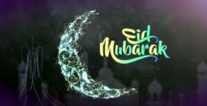Eid Mubarak 1442 H